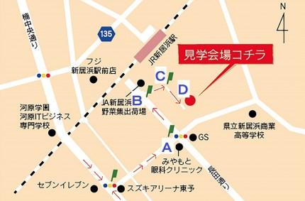20151130 いちみや郷の家(坂井まち) 見学会 ルート地図 【 閲 覧 】