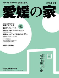 book_cover_thumb